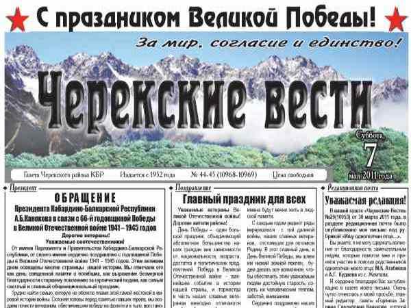 Публикации в прессе и интернете